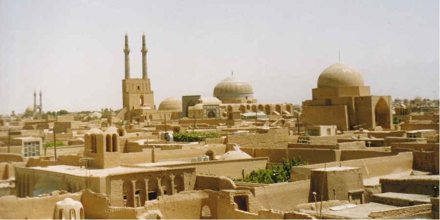 Picture of شعبه یزد