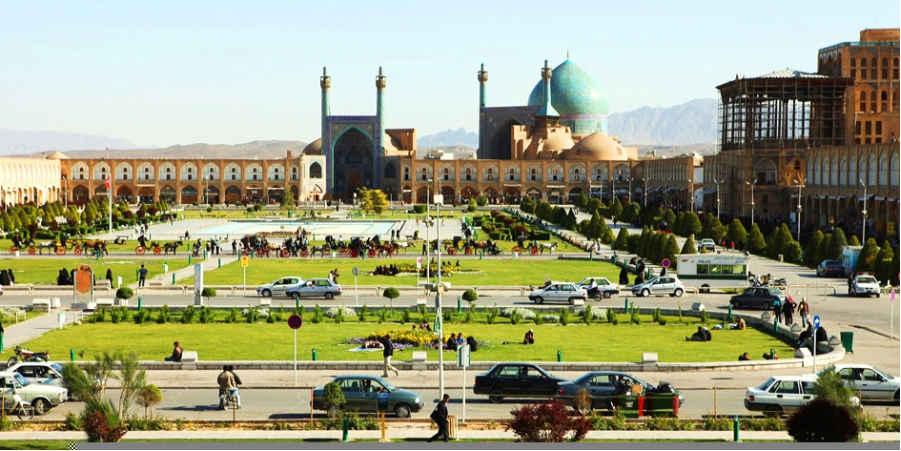 Picture of شعبه اصفهان